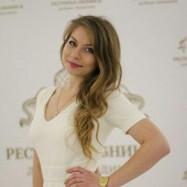 Красноцветова Наталья Константиновна