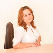 Чикулаева Виолетта Вячеславовна