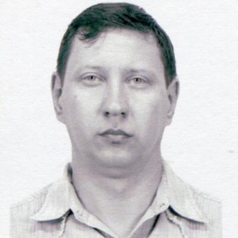 Шевченко Дмитрий Владимирович
