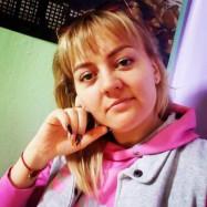 Шляхова Юлия Сергеевна