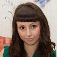 Логунова Юлия Вадимовна