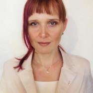 Егошина Людмила Владимировна