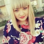 Иванова Ирина Валерьевна