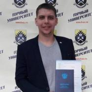 Седельников Алексей Александрович