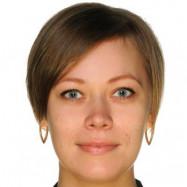 Сержантова Анастасия Валентиновна