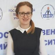 Горбенко Марина Владимировна