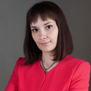 Чернокурова Ольга Владимировна