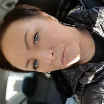 Бабахо Оксана Николаевна