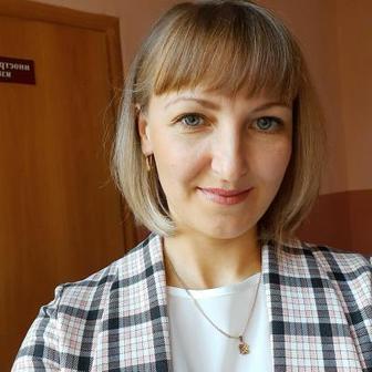 Овчинникова Эльвира Игоревна