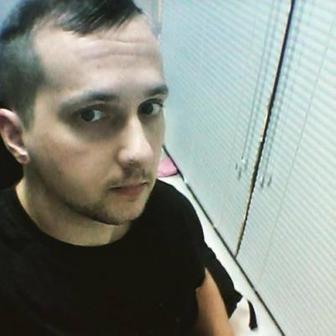 Иоенко Денис Николаевич