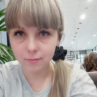 Григоришина Юлия Сергеевна
