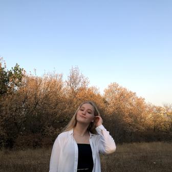 Игнатенко Алиса Павловна
