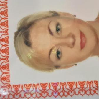 Тимофеева Татьяна Петровна