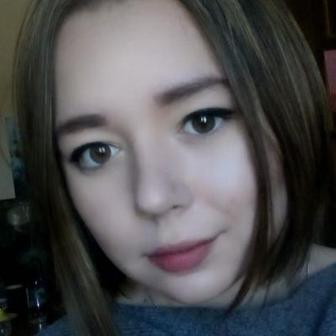 Зимина Татьяна Андреевна