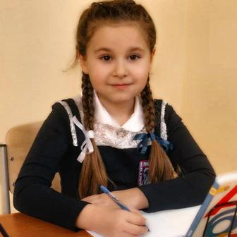 Ксения Хачатрян