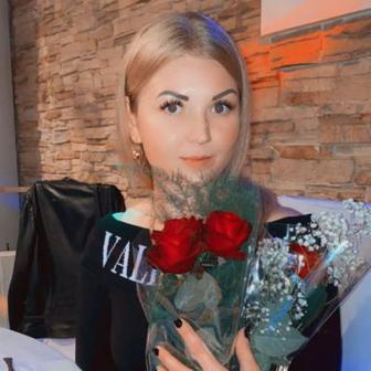 Грачева Алена Андреевна