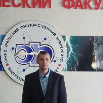 Сульдин Максим Викторович