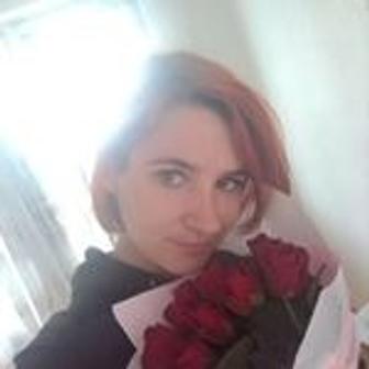 Стрельникова любовь Александровна