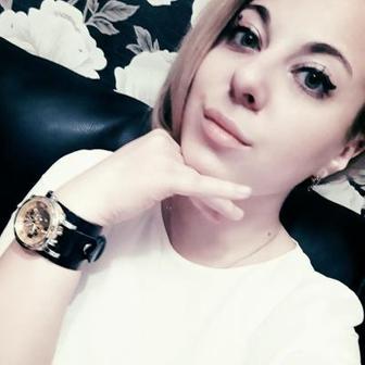 Хрынина Ольга Сергеевна