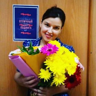 Козлова Евгения Владимировна