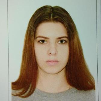 Королькова Юлия Сергеевна