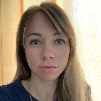 Кириллова Юлия Александровна