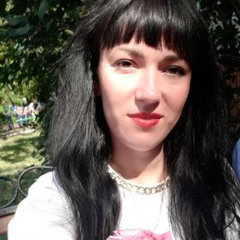 Папкова Олеся Николаевна