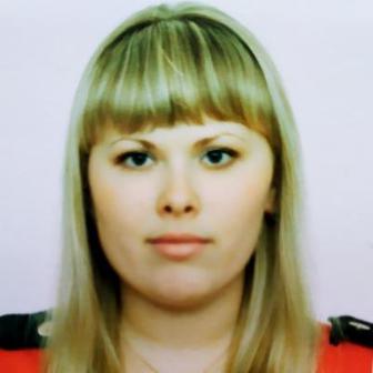 Леонова Анна Владимировна