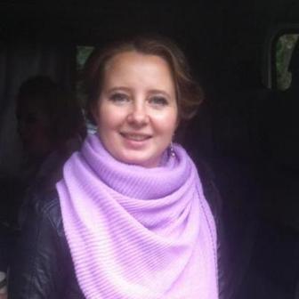 Барковская Елена Сергеевна
