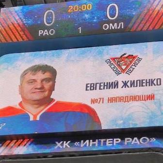Жиленко Евгений Владимирович
