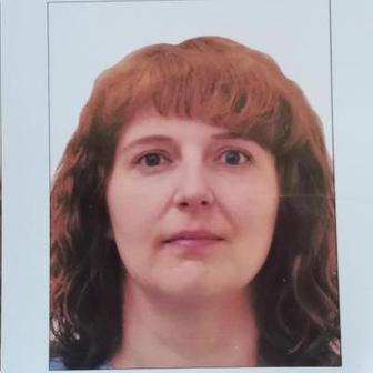 Коновалова Юлия Борисовна