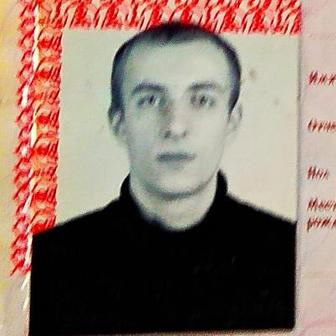 Галичин Дмитрий Сергеевич