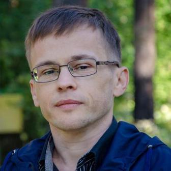 Клопенков Дмитрий Сергеевич