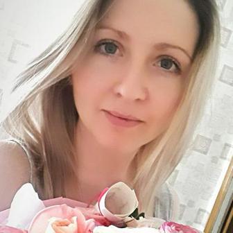 Чумаченко Дианна Александровна