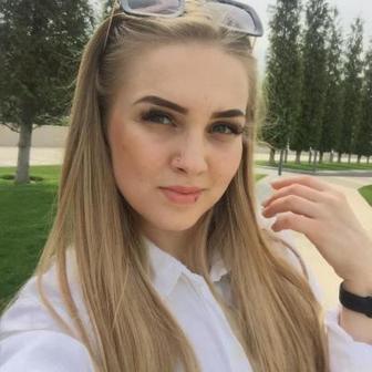 Карташёва Надежда Владиславовна