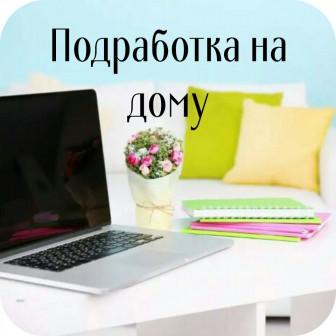 Платонова Татьяна Евгеньевна