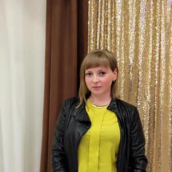 Самохвалова Марина Викторовна