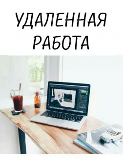 Ларина Татьяна Евгеньевна