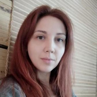 Васневская Ирина Владимировна