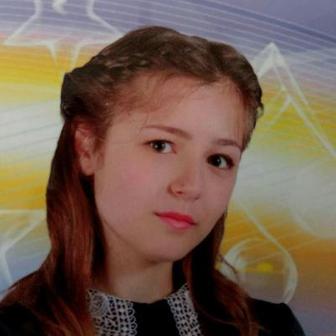 Седина Диана Сергеевна