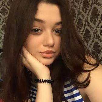 Кулешова Валерия Александровна