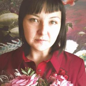 Трухина Татьяна Викторовна