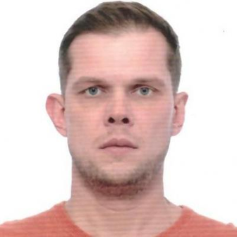Троицкий Александр Сергеевич