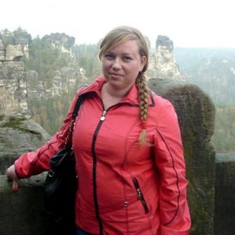 Комарова Светлана Александровна