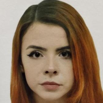 Котова Наталья Андреевна