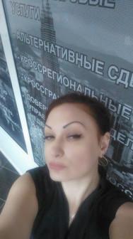 Солнечная Ольга