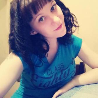 Лукина Яна Дмитриевна