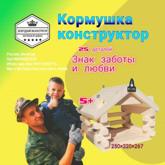 Цыбенко Надежда Петровна