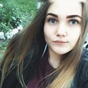 Хакимова Милана Владиславовна