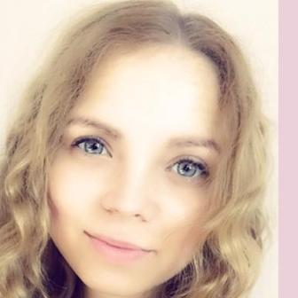 Стародубцева Екатерина Владимировна